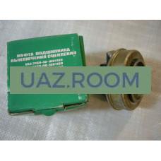 Муфта  сцепления с подшипником в сб. 3741 (дв.4213, подш.520110, вилка с