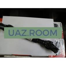 Вал  карданный  рулевого управления  УАЗ 469, Хантер (под ГУР ZF
