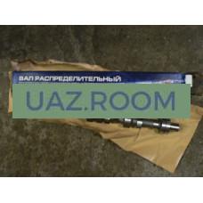 Вал  распределительный 402 дв. (ГАЗ, УАЗ 452, 469) 'ЗМЗ' (в уп.)