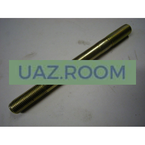 Шпилька  головки блока  М12*1,25*104 короткая 'УМЗ'  (ОАО 'БелЗАН' г.Белебей)