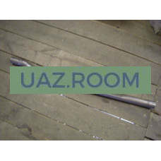 Труба  промежуточная ГАЗ 2401 (107 см)