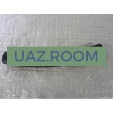 Шланг  подвода охлаждающей жидкости  УАЗ 3909 (ГБО) короткий d 16, l=190