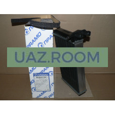Радиатор  отопителя ВАЗ 2110 ПРАМО