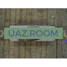Глушитель  УАЗ 3151, 3741, Хантер (карб.) ЛЮКС (бочка) основная часть (