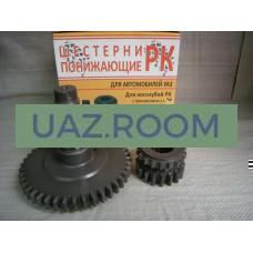 Комплект понижающих шестерен для РК 2,5  УАЗ (косозубая РК),  2 шт. к-кт (Ульяновск)