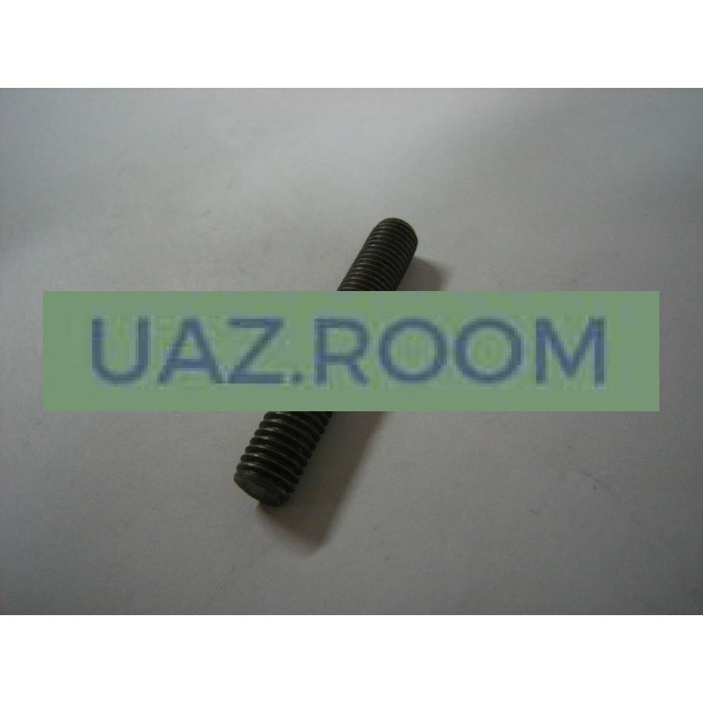 Шпилька  крепления крышки толкателя УАЗ, ГАЗ  М8*1*30  **