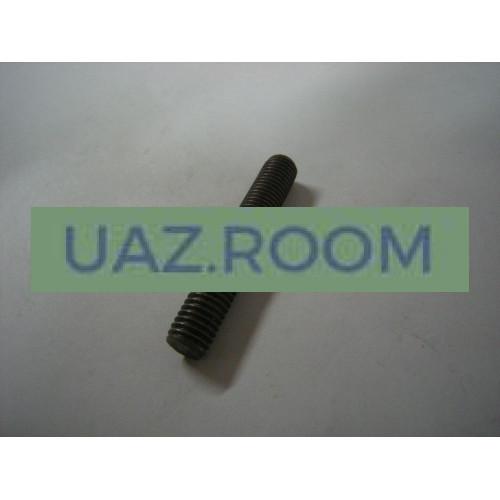 Шпилька  крепления крышки толкателя УАЗ, ГАЗ  М8*1*30