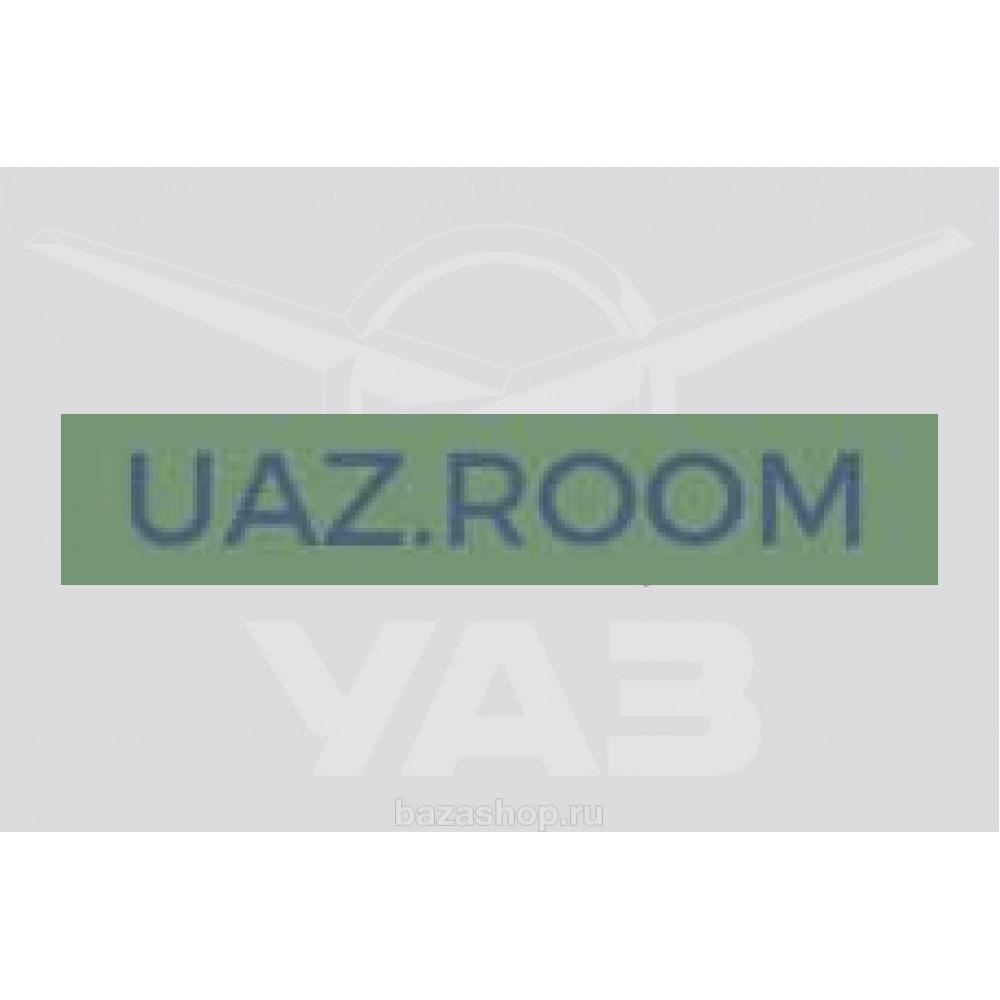 Корпус  форсунки охлаждения поршня да.ЗМЗ-51432 (Евро-4, с 05.2012) с трубкой**