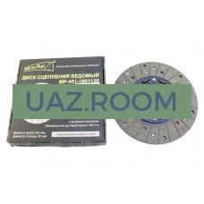 Диск  сцепления  УАЗ дв.4178,4218 (под корзину D254 мм, узкий вал 4-х