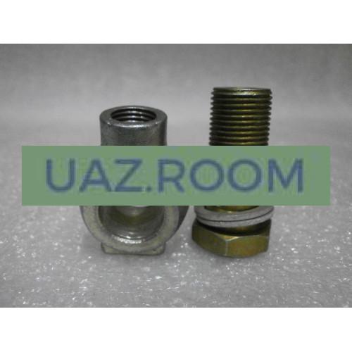 Штуцер  крана масляного радиатора  УАЗ (ММ-358