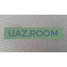 Звено разжимное стояночного тормоза  УАЗ Патриот-2014 (с августа 2013) правое