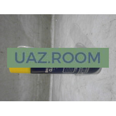 Очиститель  кондиционеров Mannol Air Conditioner Cleaner (0,520л.)