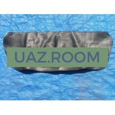 Утеплитель  радиатора  УАЗ 452 с отверстиями под крепление (ЗАВОД)
