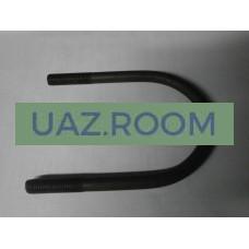 Хомут  глушителя УАЗ 452 (дв.4091 инжектор), Патриот с дв.IVECO (стремянка)