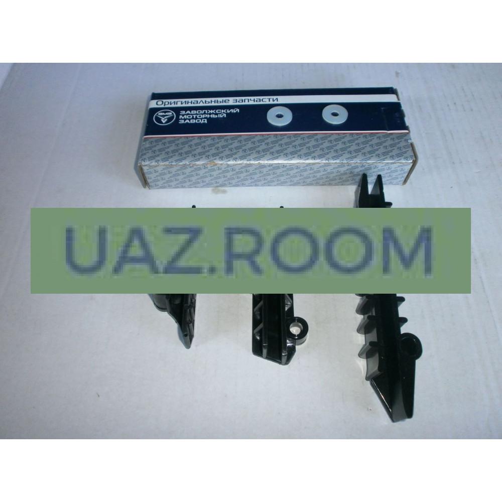 Успокоители  цепи дв. 406, 409 (Евро-2) (КОМПЛЕКТ 3 шт. + 2 прокладки гидронатяжителя)