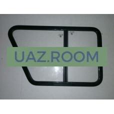 Окно  раздвижное  УАЗ 452 передней двери ПРАВОЕ (г.Ульяновск)