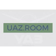 Крючок  для одежды  УАЗ ПРОФИ 236021