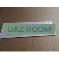 Наклейка 'PROFI' (УАЗ ПРОФИ 236021