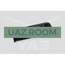 Облицовка  подставки ДВУХместного сиденья передняя  УАЗ ПРОФИ 4*2 (236021)