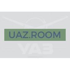 Перекладина  тента  УАЗ ПРОФИ 4*2 (236021) (дуга задняя)
