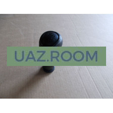 Рукоятка  рычага переключения раздаточной коробки (РК)  УАЗ ПРОФИ 236022, 236021-150 (пластик)