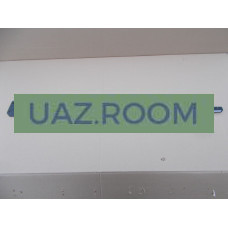 Стойка  тента  УАЗ ПРОФИ 4*2 (236021) задняя правая