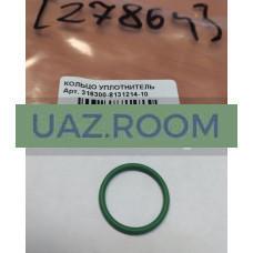 Кольцо  уплотнительное шланга кондиционера  УАЗ Патриот (до 05.2012) к компрессору