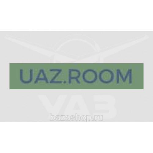 Втулка  распорная подвески двигателя  УАЗ 452, 469 'УАЗ' (ЗАВОД)**
