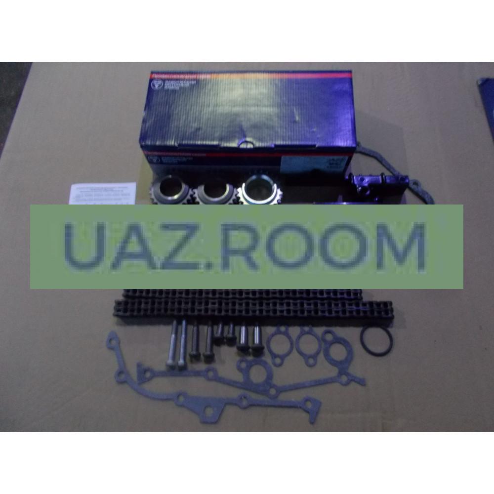 Комплект привода  ГРМ дв.ЗМЗ-51432 Евро-4 УАЗ (ПОЛНЫЙ) с звёздочками р
