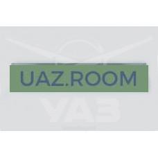 Борт УАЗ ПРОФИ 236323