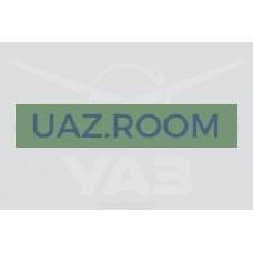 Перекладина  тента  УАЗ ПРОФИ с ГБО (дуга передняя)