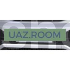 Крышка  облицовки бампера  УАЗ Патриот переднего центральная съёмная (обвес 'GRAND Патриот'), под №