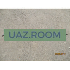 Дуга  крепления обшивки потолка  УАЗ 469, Хантер №1
