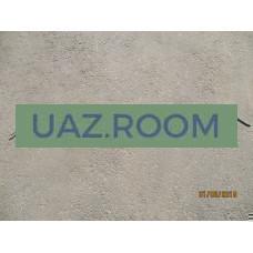 Дуга  крепления обшивки потолка  УАЗ 469, Хантер №2