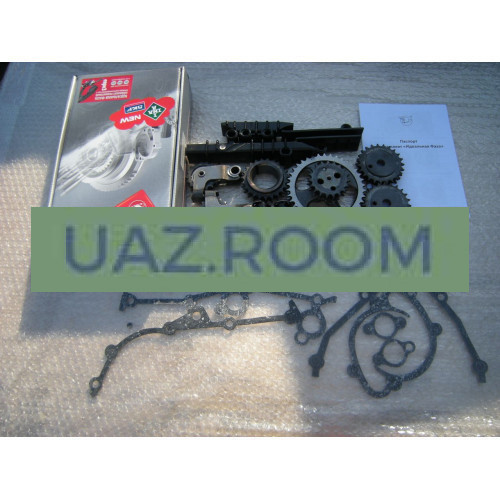Комплект привода  ГРМ дв.ЗМЗ-40904 УАЗ, 40524,40525 ГАЗ Евро-3 (ПОЛНЫЙ: ДВЦ 72