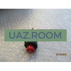 Кнопка  аварийной остановки короткая  УАЗ 452, Хантер (245.3710-02)**