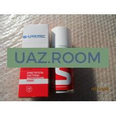 Очиститель  системы вентиляции и кондиционера (очистка, дезинфекция) ПЛЮС (150 мл) 'SUPROTEC'