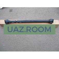 Вал  карданный  ЗАДНИЙ  УАЗ 3160 (4-ст. КПП) ('УАЗ' ОРИГИНАЛ) [L: 948