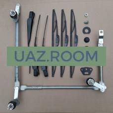 Комплект для установки трёх щёток стеклоочистителя на  УАЗ 452