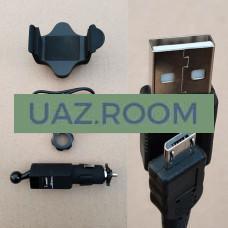 Держатель  для телефона раздвижной в прикуриватель с зарядкой USB 'AIRLINE'**