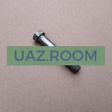 Болт  М12х1,25х70 крепления коренного подшипника дв.ЗМЗ 406, 409 (УАЗ, ГАЗ) ПР.8.8 (ПОД КЛ.17 мм.)**
