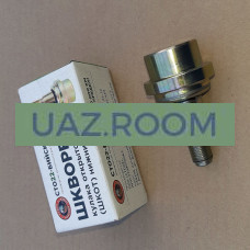 Палец  шаровый  УАЗ ПРОФИ 236021