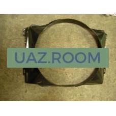 Диффузор  (кожух вентилятора)  УАЗ 469