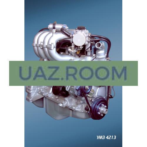 Двигатель  УМЗ-4213 АИ-92 УАЗ 452, Евро-2 инж., с лепестковым сцеплением, кран ВС-15 (99 л.с.) в сб.
