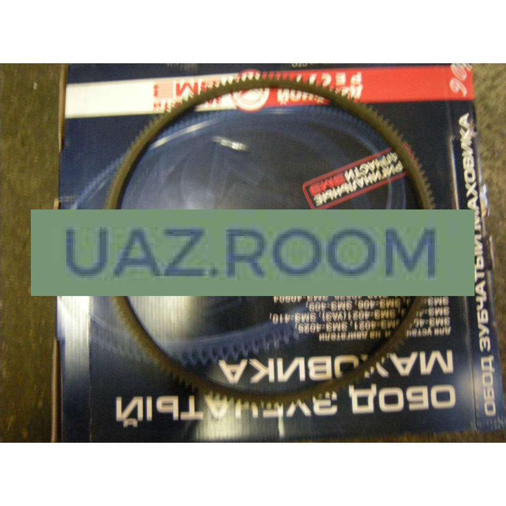 Обод  зубчатый маховика (венец ) УАЗ дв.409, ГАЗ дв.406