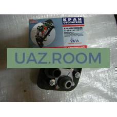 Кран  отопителя  УАЗ 3162, Патриот с 2007, Хантер 409 дв. КЕРАМИЧ.