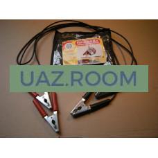 Стартовые провода (провода для прикуривания) 200А (резина) 2 метра