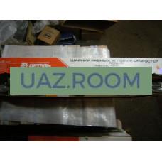 Шарнир  поворотного кулака  УАЗ  452, 469